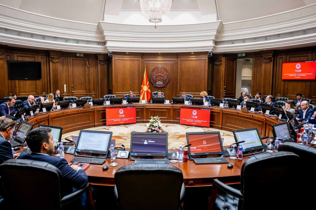 Седница влада